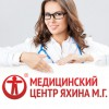 Логотип МЕДИЦИНСКИЙ ЦЕНТР ЯХИНА М.Г., Медицинский центр Яхина М.Г.